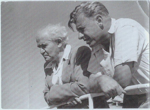 teddy and ben gurion