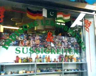 23 flaggen in berlin fotografiert in 20 minuten for Indischer laden berlin