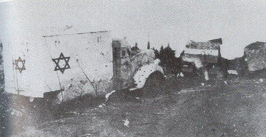 Massaker des Hadassah medizinischen Konvois, 13. April 1948