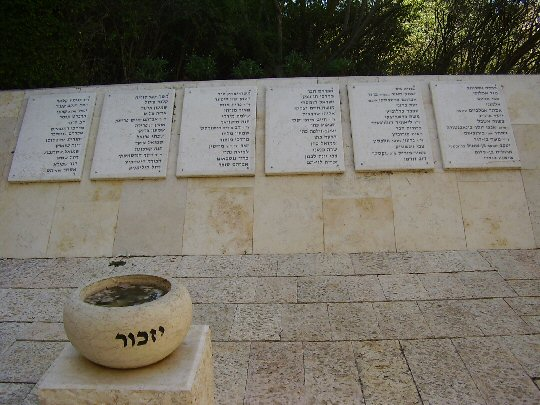 Hadassah Convoy Memorial