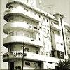 Bauhaus Tel Aviv - Jerusalem