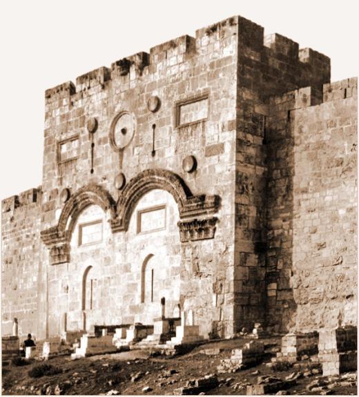 Jerusalem: Sch'ar haRahamim - Tor des Erbarmens
