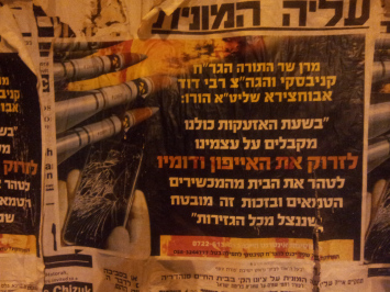 Poster in Mea Shearim
