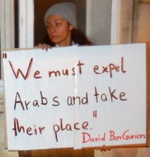 Ben Gurion Zitat BDS