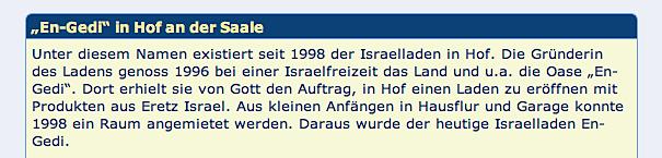 Israelladen