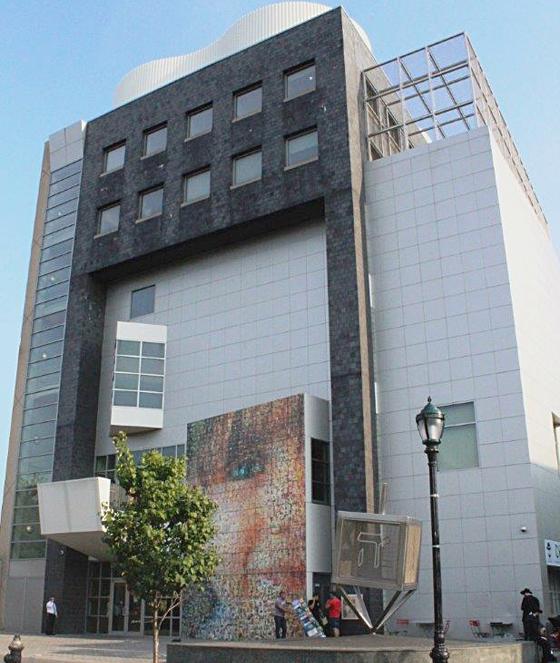 Auch architektonisch eine Besonderheit: Das Gebäude des Jewish Children's Museum.