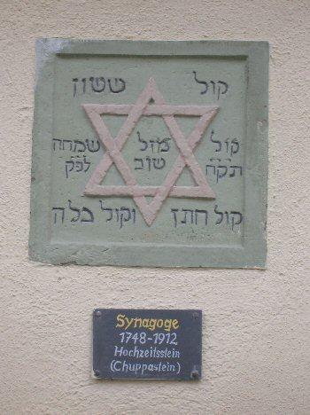 Chuppastein der ehemaligen Synagoge Obernbreit