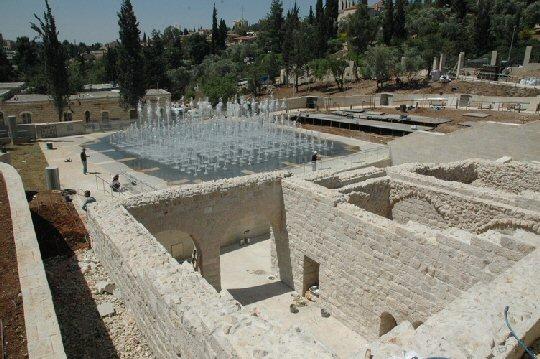 Teddy-Versöhnungspark in Jerusalem