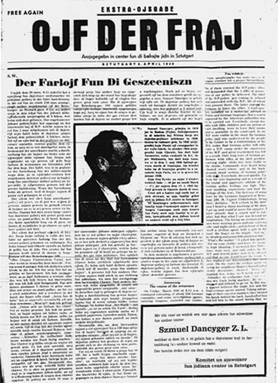"""Das Stuttgarter DP-Blatt """"Ojf der Fraj"""" und viele andere jüdische Zeitungen berichteten ausführlich über die Vorfälle in Stuttgart und den tragischen Tod von Samuel Danziger. Repro: nurinst-archiv"""