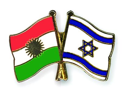 Freundschaftspin Kurdistan-Israel, flags.de
