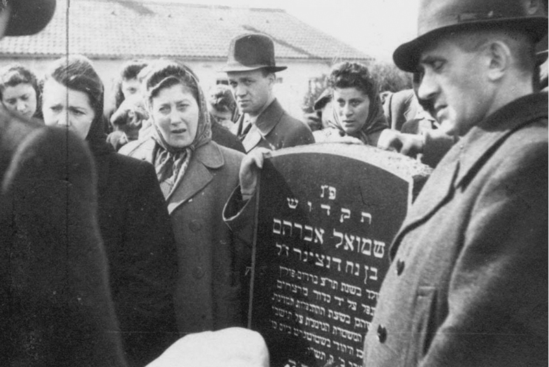 Auf dem jüdischen Friedhof in Bad Cannstatt, Foto: Yad Vashem