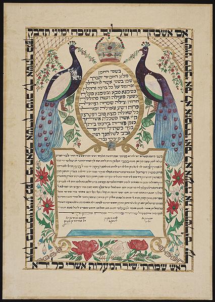 Welches Geschenk Fur Die Judische Hochzeit Hagalil