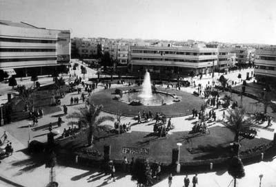 Der Dizengoff Platz in den 1940er Jahren