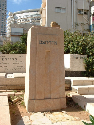 Achad haAms Grab am Trumpeldorf Friedhof in tel Aviv