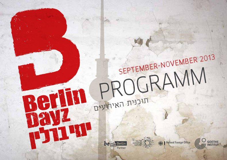 Berlin Dayz Tel Aviv