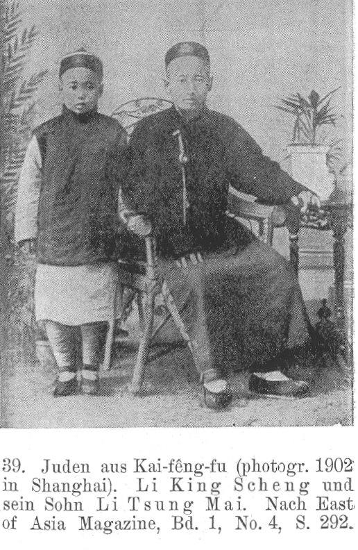 """""""Die chinesischen Juden"""" von Sigmund Feist (1925)"""