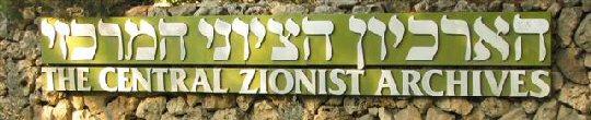 Das Zionistische Zentralarchiv Jerusalem