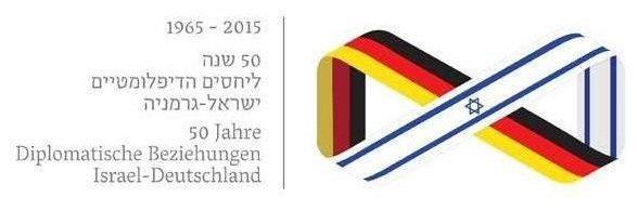 Logo zum 50. Jubiläum der diplomatischen Beziehungen