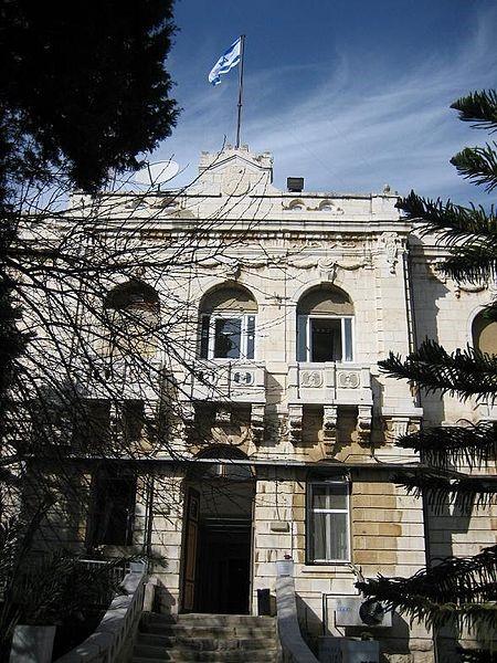 Der Hinterhof des Funkhauses im Jerusalem heute