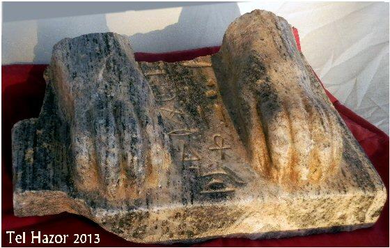 Sphinx von Tel Hatzor