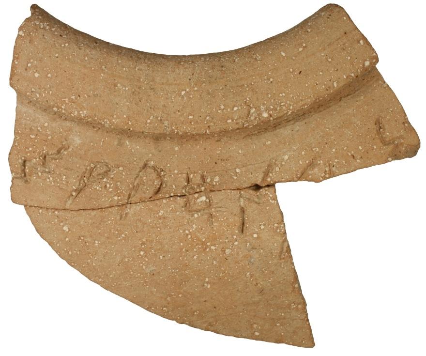Älteste Inschrift in Jerusalem gefunden