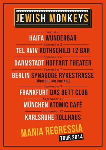 Jewish Monkeys Tour dates