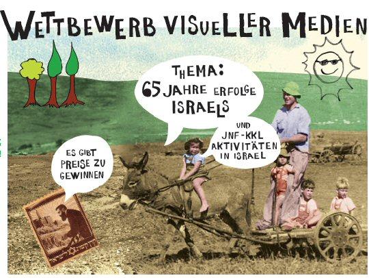 JNF - KKL: Wettbewerb visueller Medien