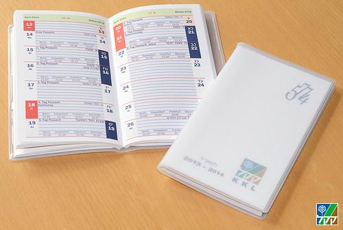 JNF-KKL Taschenkalender