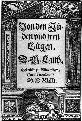 Warum man Martin Luther (eigentlich) nicht feiern sollte (hagalil.com)