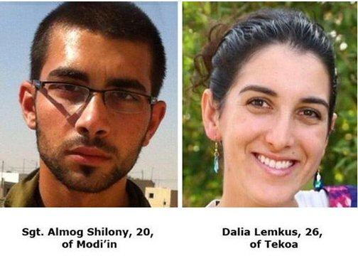 Messerattacken in Tel Aviv und Alon Shvut