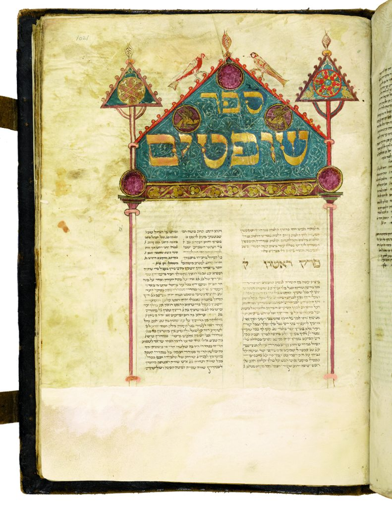 Mischne Tora (Gesetzeskodex), 1355, Moses Maimonides (gest. 1204), Deutschland, © Braginsky Collection, Zürich, Foto: Ardon Bar-Hama
