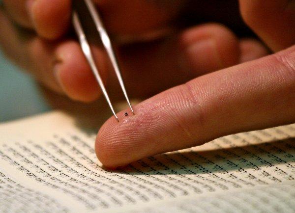 nano-bibel