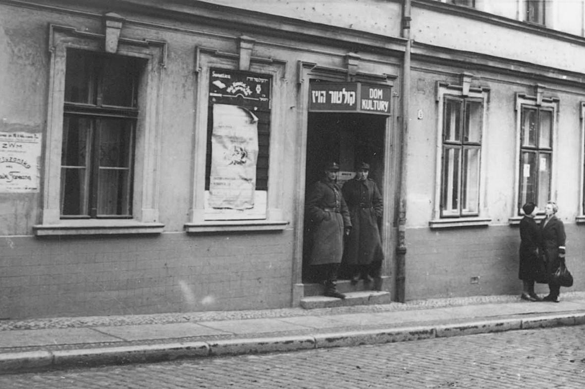 Das jüdische Kulturhaus in Reichenbach (Schlesien), Repro: Yad Vashem