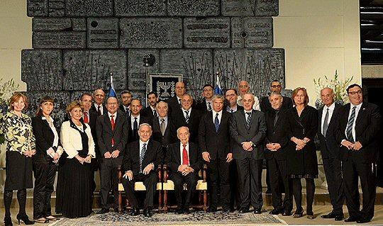 Die 33. Regierung des Staates Israel mit Präsident Peres