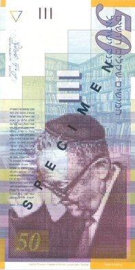 Neuer Israelischer Schekel