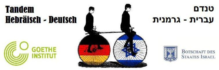 Sprachtandem Deutsch-Hebräisch auf Facebook