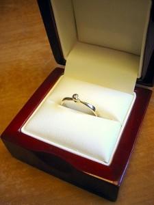 Verlobungsring