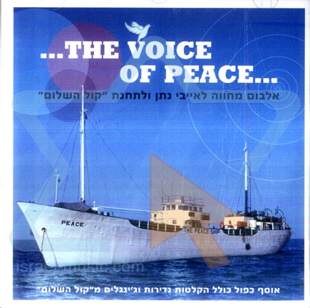 """Das Deckblatt einer der vielen CDs, die an den Piraten """"Voice of Peace"""" erinnern"""