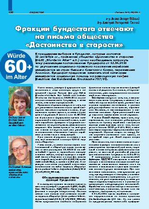 Wahlprüfstein der Deutschen Gesellschaft Jüdischer Zuwanderer
